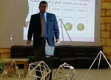مدرس رياضيات باللغتين العربية والإنجليزية