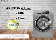غسالة اريستون 8 كيلو لون سلفر بسعر مميز 320 دينار