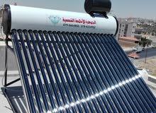 الجوهرة للسخانات والانظمة الشمسيه