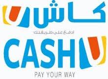 كروت كاشيو cashu فئة 100$ بالدينار الليبي