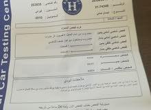 عمان، شفا بدران