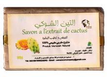الصابون المغربي الطبيعي من شركة سما نور
