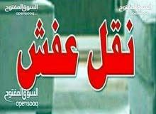 نقل  جميع الاغراض و الأثاث جميع مناطق الكويت