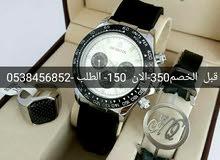 150ل الخم350-الان- 200-0538456852