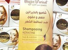 شامبو فيتامينات الكيراتين 100% طبيعي تسبيل وتنعيم  و مقوي و ضد تساقط الشعر صناعة