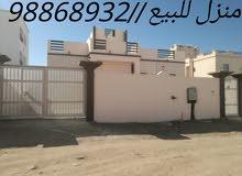 منزل للبيع فالسيب/المعبيله الثامنه