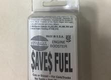 جهاز توفير الوقود Fuel Max