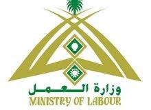 مطلوب مدرسين ومدرسات لعقد حكومى بالسعودية