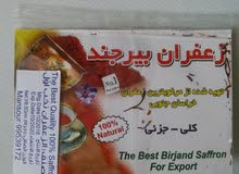 زعفران ایرانی نخب اول 100%صافی ومضمون