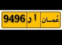 رقم رباعي مميز 9496