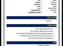 ابحث عن عمل وانا المعيل الوحيد ومن ابناء الكويتيات