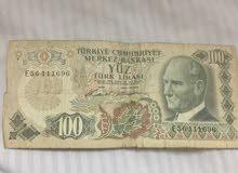 ورقه 100 ليره تركيه