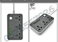 توصيلة كهرباء من LDNIO اصلي 3 مداخل كهرباء ، 6 مداخل شحن usb ضمان عام