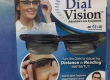 نظاره طبيه