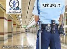 مطلوب فرصة عمل للشباب في أمن سفارات