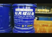 ،شحم (غريز) لتشحيم المعدات الثقيلة و النفطية
