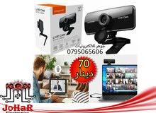 Creative Web-Cam FULL HD 1080P