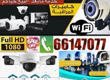 كاميرات مراقبة 4K FULL HD افضل أسعار