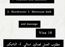 for salon