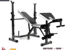 Gym Benches, Adjustable Benches! Big Ramadan Sale! Limited Period offer!