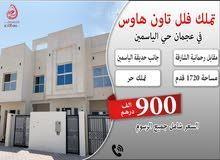 فرصه فلل للبيع من المطور مباشره بحي الياسمين مع تسهيلات بالدفع *****