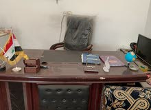 اثاث مكتب
