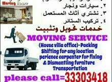QATAR MOVING SHIFTING CALL  ;  33303418