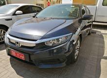 هوندا سيفيك للإيجار / Honda Civic For Rent