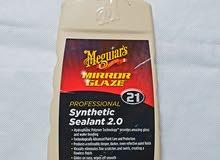 Meguiar's M2116 Mirror Glaze Synthetic Sealant 2.0