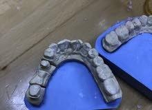 فني اسنان ابحث عن عمل