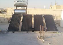 كيزر سخانات شمسية صيانة عامة للسخانات الشمسية انابيب ومرايا
