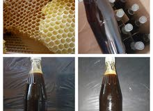 LOCAL SEDAR HONEY 1LITRE BOTTLE