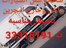سطحه لنقل السيارات داخل وخارج البحرين لدول الخليج