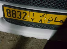 رقم مركبة رخيص جدا جدا ومميز 8832 الرمز ي أ