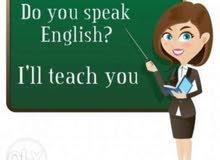 مدرسة إنجليزي خصوصي جميع المراحل