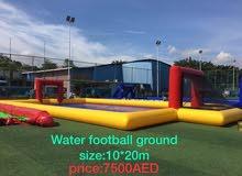 ملعب الكرة بالماء
