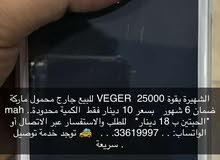 للبيع جارج محمول ماركة VEGER  الشهيرة بقوة mah25000 ضمان 6 شهور