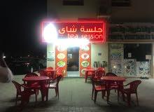 مشروع قائم للبيع .. مقهئ جلسة شاي في المعبيله الثامنه + سجل تجاري + مأذونيتين + العامل .