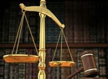 محامي .. مختص في قضايا العقارات والشركات والبنوك