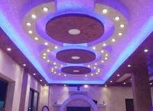 صيانة منزلية شاملة 0795629970