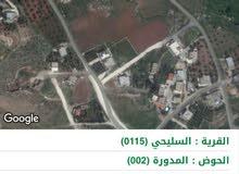 ارض للبيع في ابو نصير