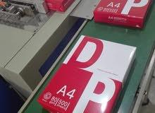 DP PAPER A4