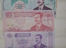 عملة عراقي سيت كامل