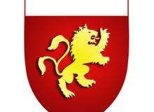 معهد لتدريب اللغة الانكليزية بحاجة الى مدرب او مدربة لغة انكليزية.