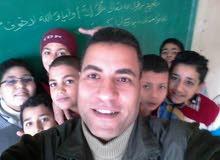 مدرس عربى ابتدائى واعدادى تأسيس قواعد