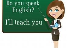 على استعداد على إعطاء دروس خصوصية في اللغة الانجليزية (التأسيس والمحادثة)