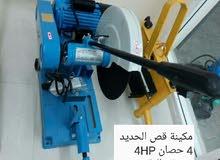معدات بناء للبيع