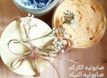 عررررض خاص  صابونيتين نيله + الكركم ب5 ريال فقططط