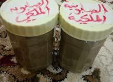 صابون بنت المغرب
