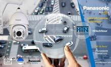 كاميرات مراقبه باناسونيك Panasonic  IP  ProHD متوفر مع الوكيل المعتمد هاي تك نور